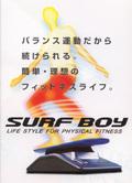 Surf_1_1
